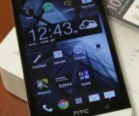 Cara Screenshot di HTC One