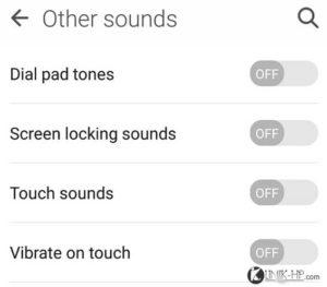 Cara Matikan Getar Tombol Back dan Home Asus ZenFone