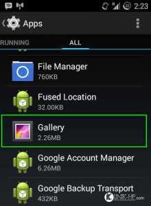 Solusi Foto atau Gambar Tidak Muncul di Gallery Android