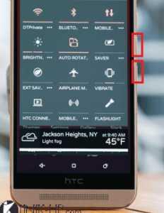 Cara Capture atau Screenshot HTC One M9 Dengan Mudah