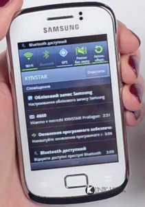 Cara Masuk Recovery Mode Samsung Galaxy Mini 2 (S6500 d) Mudah
