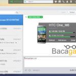 Cara Remote HP Android Untuk Kirim SMS Dari Laptop Komputer